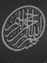 Etats-Unis, Islam, Religions